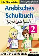 Cover-Bild zu Arabisches Schulbuch / Band 2 (eBook) von Al-Nashawatie, Mawadda