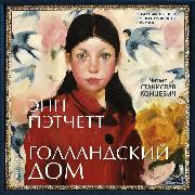 Cover-Bild zu Patchett, Ann: The Dutch House (Audio Download)