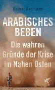 Cover-Bild zu Hermann, Rainer: Arabisches Beben (eBook)