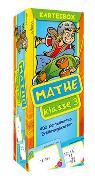 Cover-Bild zu Karteibox Mathe Klasse 3 von ademo Verlag