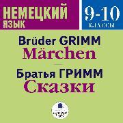 Cover-Bild zu Grimm, Brüder: Nemeckij yazyk 9-10 klassy. Grimm YA., Grimm V. Skazki. Na nem. yaz (Audio Download)