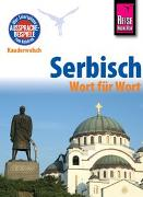 Cover-Bild zu Jovanovic, Dragoslav: Serbisch - Wort für Wort