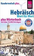 Cover-Bild zu Strauss, Roberto: Hebräisch - Wort für Wort plus Wörterbuch