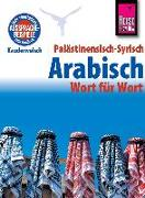 Cover-Bild zu al-Ghafari, Iyad: Palästinensisch-Syrisch-Arabisch - Wort für Wort