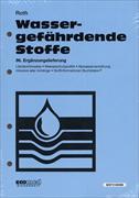 Cover-Bild zu 96. Ergänzungslieferung - Wassergefährdende Stoffe