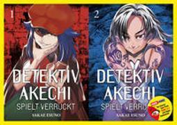 Cover-Bild zu Esuno, Sakae: Detektiv Akechi spielt verrückt: Starter-Spar-Pack