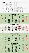 Cover-Bild zu Viermonatskalender grün 2022 - 33x59 - blauer Engel - mit Kopftafel - Datumsschieber - faltbar - 959-0700-1