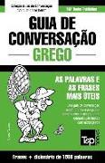 Cover-Bild zu Guia de Conversação Portuguès-Grego E Dicionário Conciso 1500 Palavras