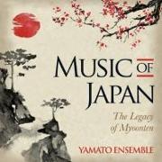 Cover-Bild zu Music of Japan von Yamato Ensemble (Solist)