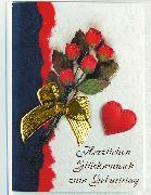 Cover-Bild zu DK Ge Collage Rosenstrauss Auf B 51-79640