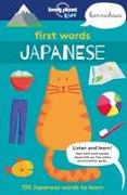 Cover-Bild zu First Words - Japanese