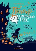 Cover-Bild zu Barker, Claire: Knitbone Pepper Ghost Dog (eBook)