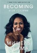 Cover-Bild zu Becoming. Moja istorija von Obama, Michelle