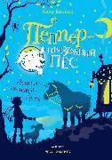 Cover-Bild zu Barker, Claire: Knitbone Pepper Ghost Dog. A Horse Called Moon (eBook)