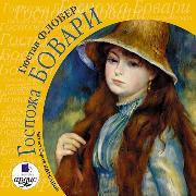 Cover-Bild zu Gospozha Bovari (Audio Download) von Flaubert, Gustave