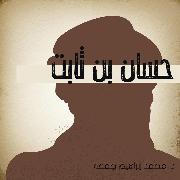 Cover-Bild zu **** ** **** (Audio Download) von ****, **** *******