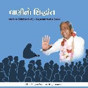 Cover-Bild zu Vani no Siddhant (G) - Gujarati Audio Book (Audio Download) von Bhagwan, Dada