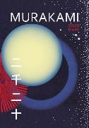 Cover-Bild zu Murakami 2020 Diary