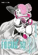 Cover-Bild zu Peters, Martina: Focus 10 4