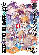 Cover-Bild zu Satou, Toshio: Suppose a Kid from the Last Dungeon Boonies Moved to a Starter Town (Manga) 04