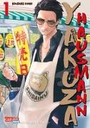 Cover-Bild zu Oono, Kousuke: Yakuza goes Hausmann 1