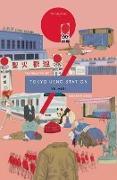 Cover-Bild zu MIRI, YU: Tokyo Ueno Station