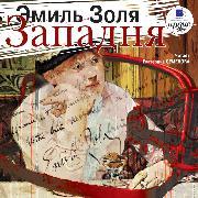 Cover-Bild zu Zola, Émile: Zapadnya (Audio Download)