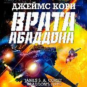 Cover-Bild zu Corey, James S.A.: Abaddons Gate (Audio Download)
