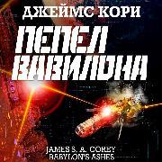 Cover-Bild zu Corey, James S.A.: Babilon`s Ashes (Audio Download)