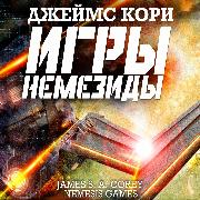 Cover-Bild zu Corey, James S.A.: Nemesis Games (Audio Download)