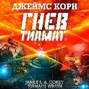 Cover-Bild zu Corey, James A.: Tiamats Wrath (Audio Download)