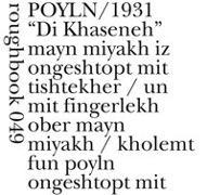 Cover-Bild zu Rothenberg, Jerome: Polen/1931