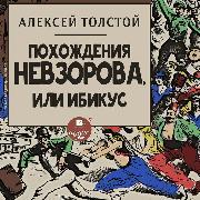 Cover-Bild zu Tolstoj, Aleksej: Pohozhdeniya Nevzorova, ili Ibikus (Audio Download)