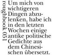 Cover-Bild zu Höllmann, Thomas O. (Übers.): Abscheu