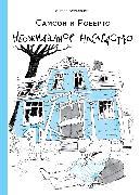 Cover-Bild zu Ambjørnsen, Ingvar Even: Arven etter Rin-Tin-Tei (eBook)