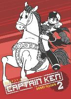 Cover-Bild zu Osamu Tezuka: Captain Ken Volume 2 (Manga)