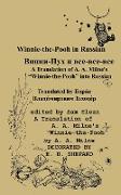 Cover-Bild zu Winnie-the-Pooh in Russian A Translation of A. A. Milne's Winnie-the-Pooh into Russian von Milne, A. A.