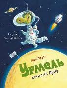 Cover-Bild zu Urmel' letit na Lunu von Kruse, Max