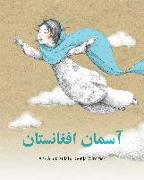 Cover-Bild zu The Sky of Afghanistan (Dari)