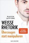 Cover-Bild zu Weiße Rhetorik von Jachtchenko, Wladislaw