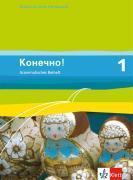 Cover-Bild zu Konetschno! Band 1. Russisch als 2. Fremdsprache. Grammatisches Beiheft