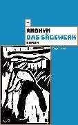 Cover-Bild zu Das Sägewerk (eBook) von Anonym