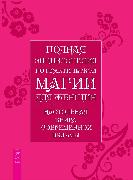 Cover-Bild zu Polnaya enciklopediya po prakticheskoj magii dlya zhenshchin (eBook) von anonym