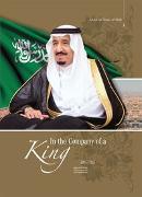 Cover-Bild zu In the Company of a King von Al Malik, Khalid Bin Hamad
