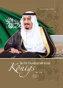 Cover-Bild zu In der Gesellschaft eines Königs von Al Malik, Khalid Bin Hamad