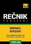 Cover-Bild zu Srpsko-Kirgiski tematski recnik - 7000 korisnih reci (eBook) von Taranov, Andrey