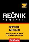 Cover-Bild zu Srpsko-Kirgiski tematski recnik - 9000 korisnih reci (eBook) von Taranov, Andrey