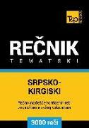 Cover-Bild zu Srpsko-Kirgiski tematski recnik - 3000 korisnih reci (eBook) von Taranov, Andrey