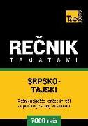 Cover-Bild zu Srpsko-Tajski tematski recnik - 7000 korisnih reci (eBook) von Taranov, Andrey