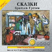 Cover-Bild zu Skazki brat'ev Grimm (Audio Download) von Grimm, Brüder
